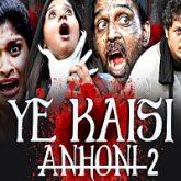 Yeh Kaisi Anhoni 2 (Ice Cream 2) Hindi Dubbed