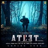 Ateet (2020)