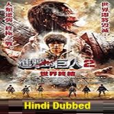 Attack on Titan 2 Hindi Dubbed