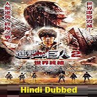 Attack on Titan 2 Hindi Dubbed