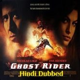 Ghost Rider Hindi Dubbed