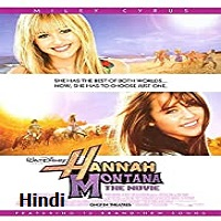 Hannah Montana Hindi Dubbed
