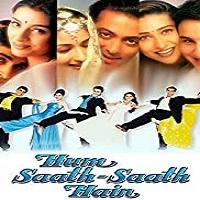 Hum Saath Saath Hain (1999)