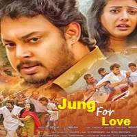 Jung For Love (Premika) Hindi Dubbed