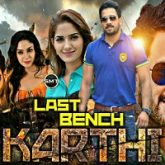 Kadaisi Bench Karthi (Last bench Karthi) Hindi Dubbed