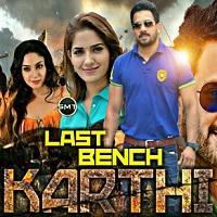 Kadaisi Bench Karthi (Last bench Karthi) Hindi Dubbed