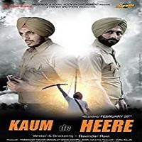 Kaum De Heere (2014)