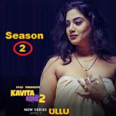 Kavita Bhabhi Season 2 (Part 1)
