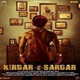 Kirdar E Sardar (2017)