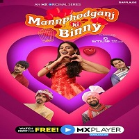 Mannphodganj Ki Binny (2020) Hindi Season 1