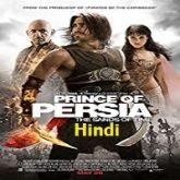 Prince of Persia Hindi Dubbed
