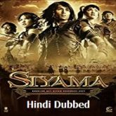Siyama Hindi Dubbed