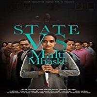 State vs Malti Mhaske (2019)