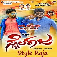 Style Raja Hindi Dubbed