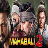The Villain (Mahabali 2) Hindi Dubbed