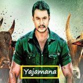 Yajamana Hindi Dubbed