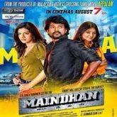 Dhoom No. 1 (Maindhan) Hindi Dubbed