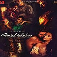 Gurudakshina (2015)