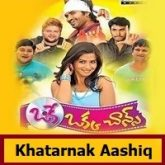 Khatarnak Aashiq Hindi Dubbed