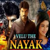 Kuthoosi (Velu The Nayak) Hindi Dubbed