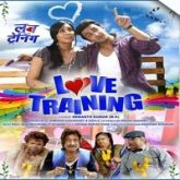 Love Training (2018)