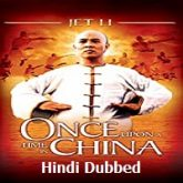 Once Upon a Time in China Hindi Dubbed