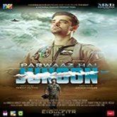 Parwaaz Hai Junoon (2018)