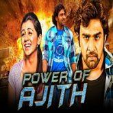 Power Of Ajith Hindi Dubbed