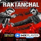 Raktanchal (2020) Hindi Season 1