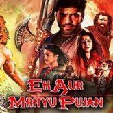 Ek Aur Mrityu Pujan Hindi Dubbed