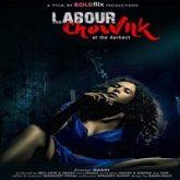 Labour Chownk (2019)