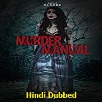 Murder Manual Hindi Dubbed