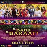 Na Band Na Baraati (2018)