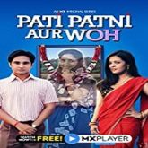Pati Patni Aur Woh (2020) Hindi Season 1