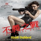 The Fatal Raid Hindi Dubbed