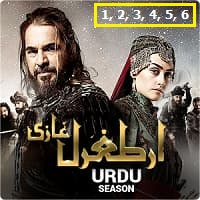 Ertugrul Ghazi Urdu Hindi Dubbed Complete