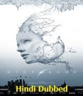 Invasion 2020 Hindi Dubbed
