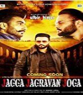 Jagga Jagravan Joga (2020)
