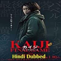 Kaiji: Final Game Hindi Dubbed