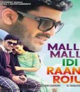 Malli Malli Idi Rani Roju (Real Diljala) Hindi Dubbed
