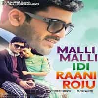 Malli Malli Idi Rani Roju (Real Diljala) Hindi Dubbed