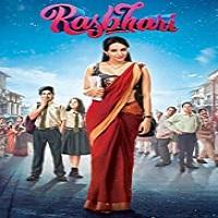 Rasbhari (2020) Hindi Season 1