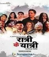 Ratri Ke Yatri (2020) Hindi Season 1