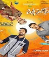 Silly Fellows Hindi Dubbed