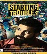 Starting Troubles (2020) Hindi Season 1