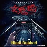 The Bridge Curse Hindi Dubbed