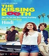 The Kissing Booth Hindi Dubbed