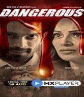 Dangerous (2020) Hindi Season 1