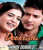 Dookudu Hindi Dubbed