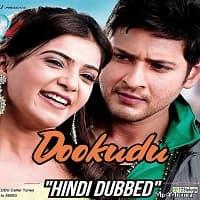 Dookudu Hindi Dubbed